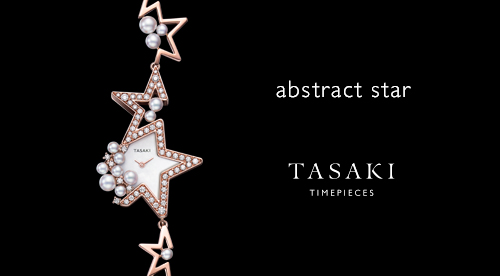 abstract star